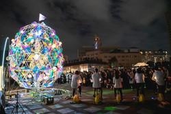 TAMAGO ORCHESTRA - Smart Illumination