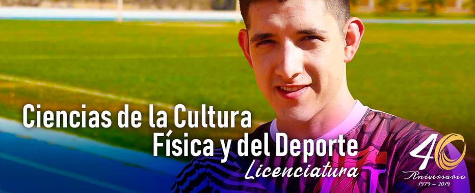 Licenciatura deportes 2020.png