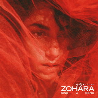 Zohara