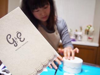 結婚のお祝いプレゼント♡