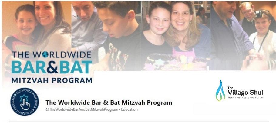 Bar and Bat WEB.jpg
