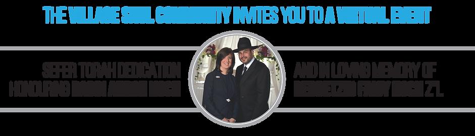Flyer - Sefer Torah Honouring_V08_Anothe