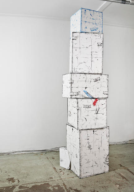 Stack of boxes, 2010
