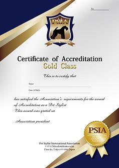 ペットスタイリスト国際協会は、ペットスタイリスト(単なるペットグルーマーではなく犬種のスタンダードを理解したうえで、よりスタイリッシュによりエレガントにトリムするスキルをもつグルーマー)の技能向上と社会的地位向上を図ることにあります。