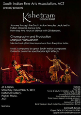 Rasika's Production.png