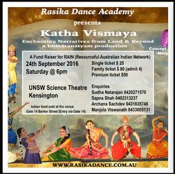 Katha Vismaya