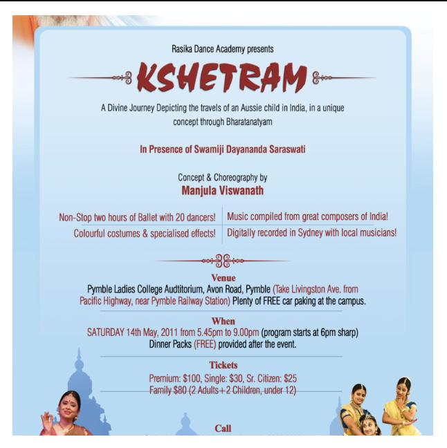 Kshetram