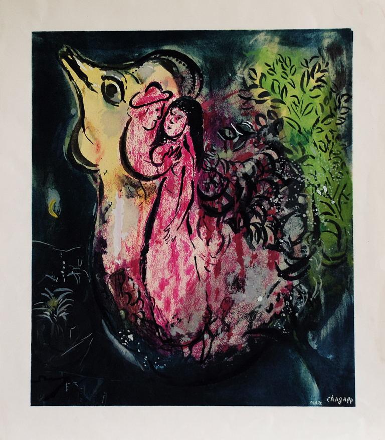 Le Poule et le Couple