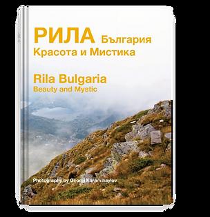 rila.png
