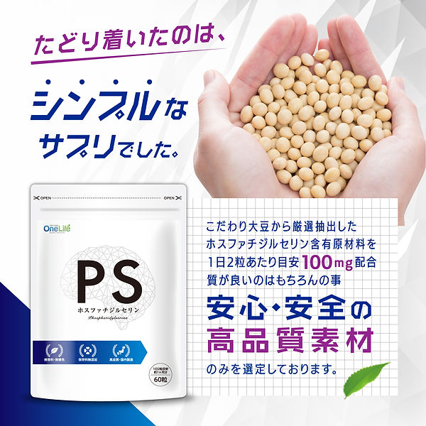 ps_lp03_0202.jpg