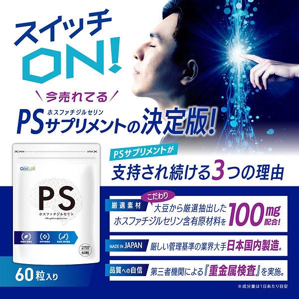 ps_lp00_0202.jpg