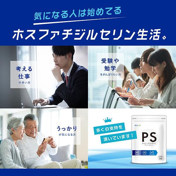 PS-LP6.jpg