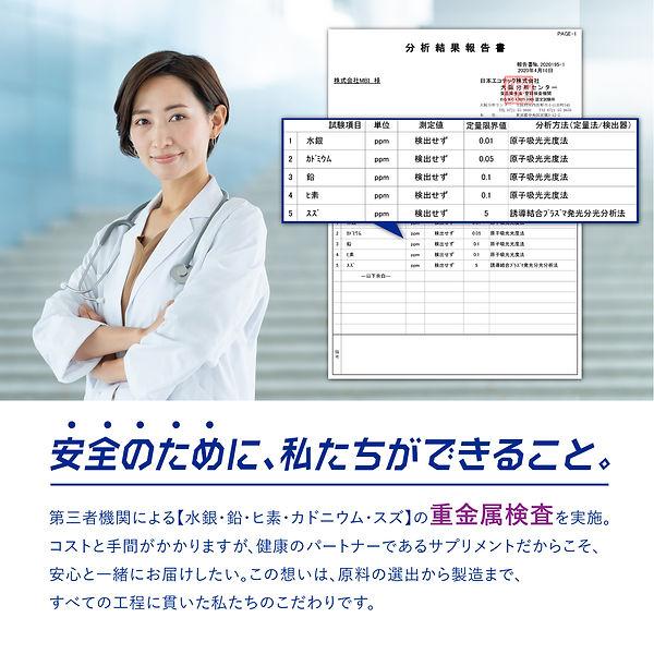 PS-LP5_2.jpg