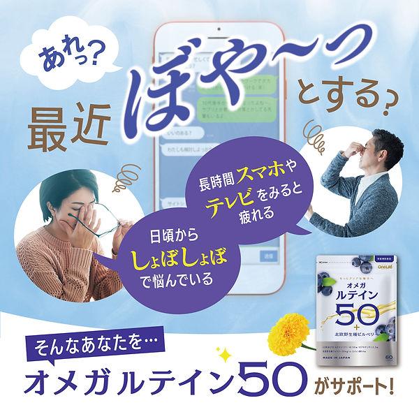 B50LuteinLP2.jpg