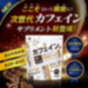 CAFF-LP1.jpg