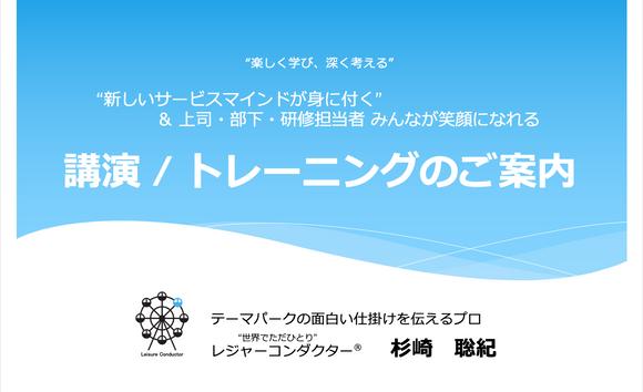 スクリーンショット 2021-03-27 0.07.04.png