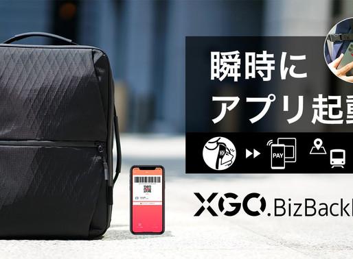 アピロス社が新ブランド「XGO.Style」をリリース!当社制作のオリジナルPV公開中!