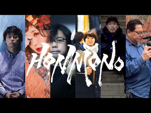 映像事業「Honmono Movie」が 映像制作会社1712社中、掲載スコア1位を獲得しました。