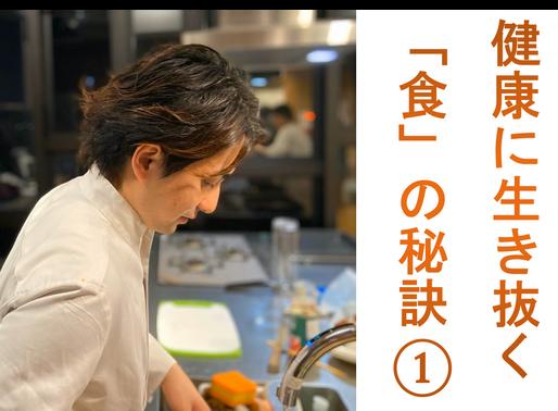 料理で人を繋ぐ出張料理人・にらっちの「Honmono Channel」をリリースしました!