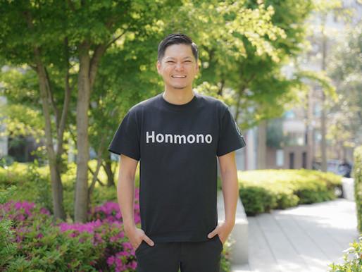 Honmono Voice #4 三井所 健太郎(みいしょ けんたろう)