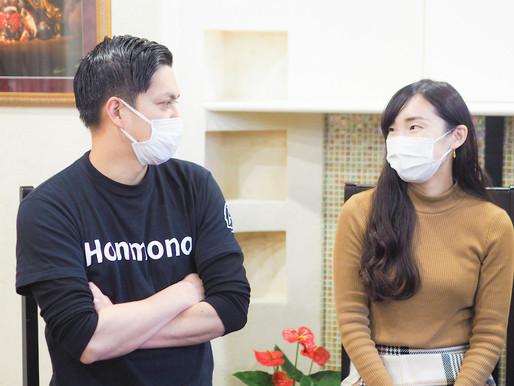 ホンモノ対談Vol.2  介護・福祉ベンチャー『Blanket』× クリエイティブ集団『Homono』(後編)