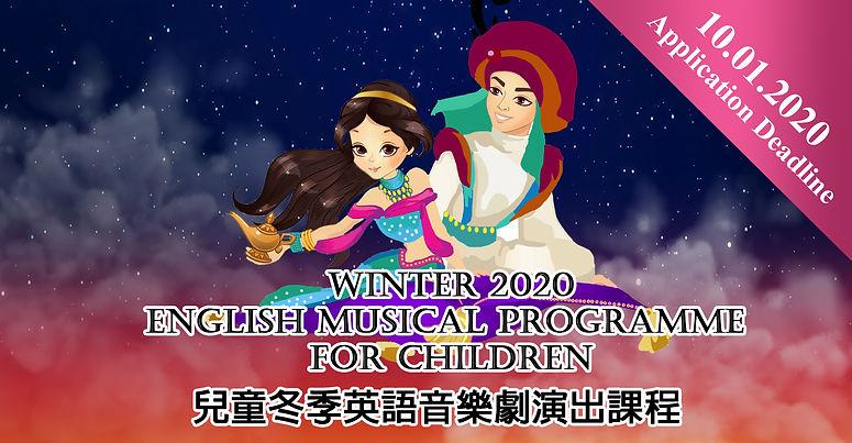Aladdin 2020.jpg