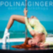 polina ginger.jpeg