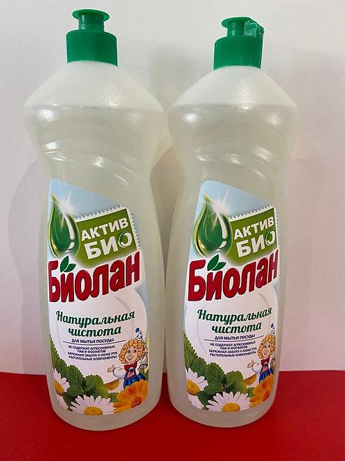 Биолан. средство для мытья посуды. Актив Био. Натуральная чистота. 900 мл.