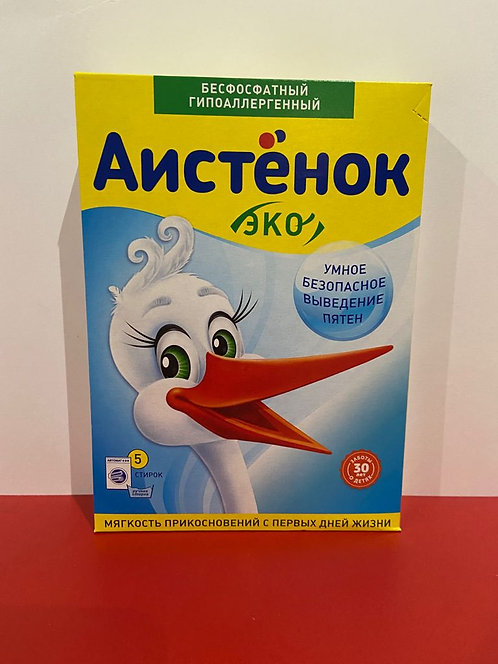 АИСТЁНОК. Детский стиральный бесфосфатный гипоаллергенный порошок. 400 г.