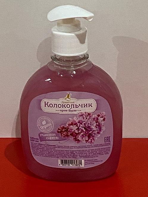 Душистый колокольчик. Жидкое крем-мыло «Рижская сирень». 300 мл.