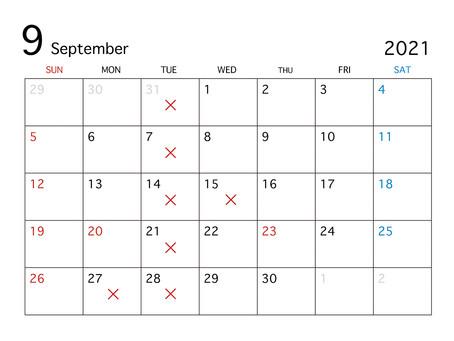 2021.9月10月のお休み