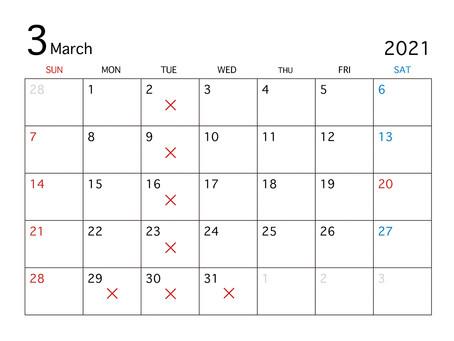 2021.3月4月5月のお休み