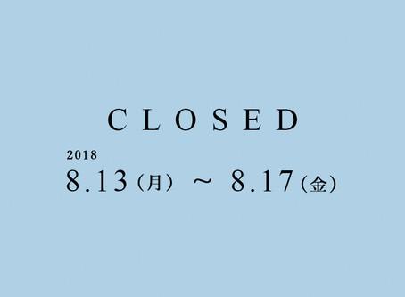 8月のお休みのお知らせ