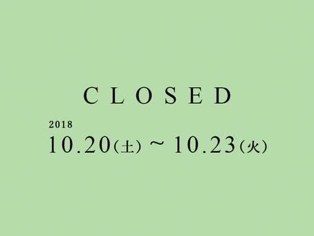 10月のお休みのお知らせ