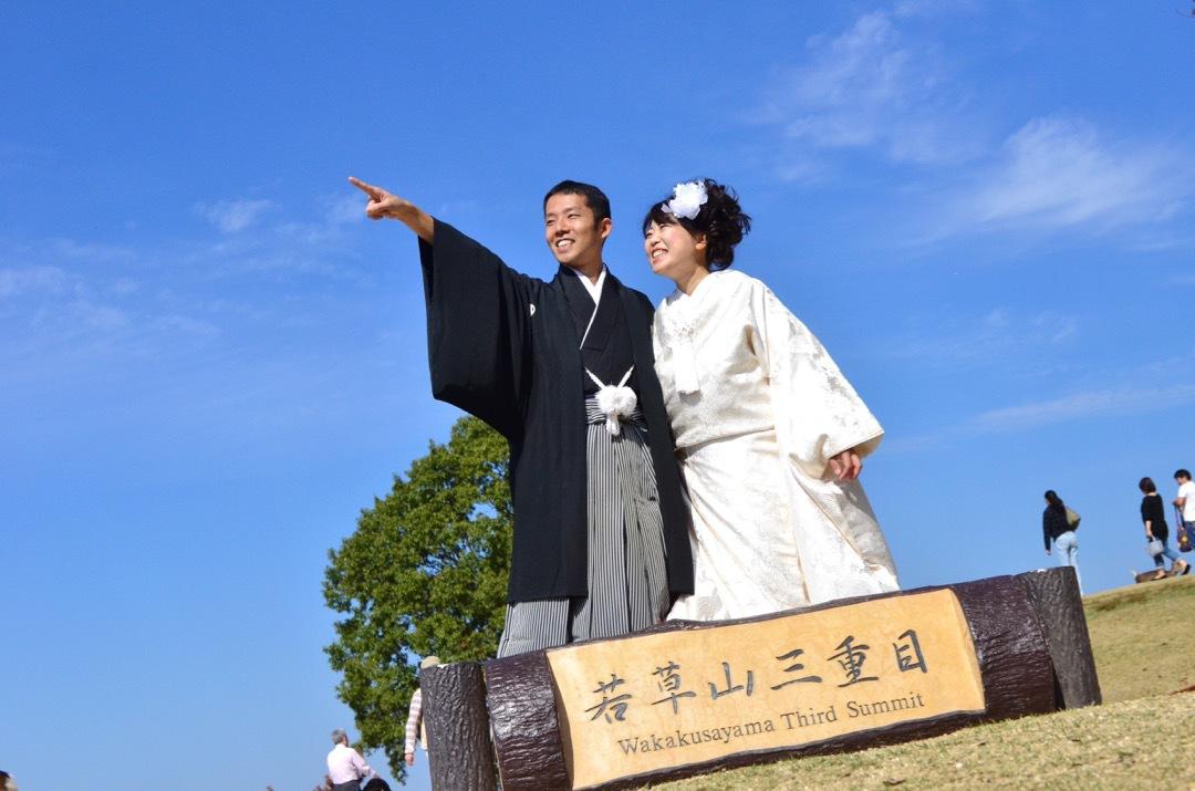 kimono_wakakusa_-_2