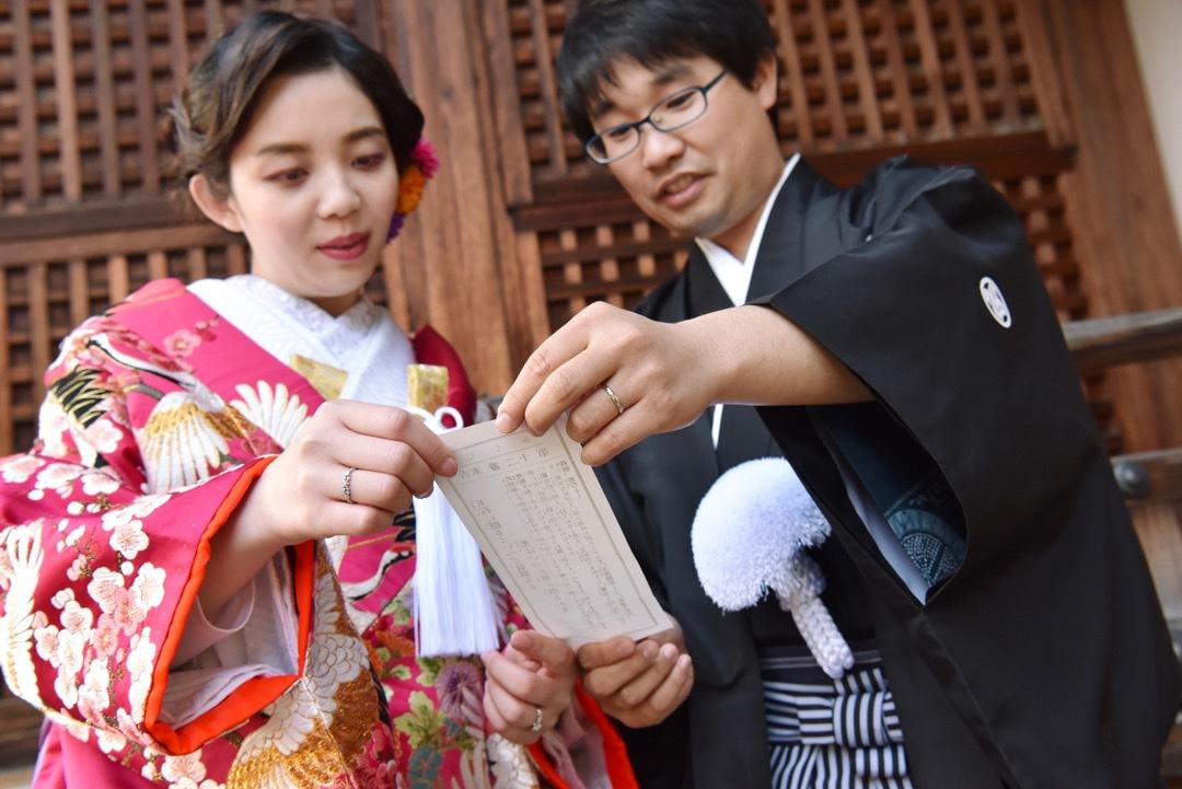 kimono_nara_miwa_-_14