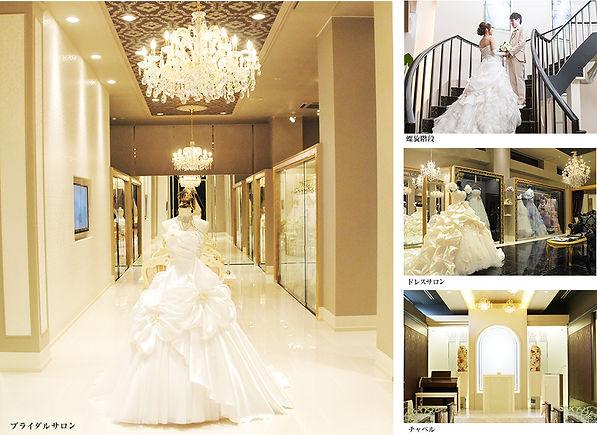 ベルハート、京都、ウェディング、烏丸、前撮り、結婚式