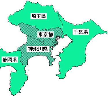 関東一円の対応エリア