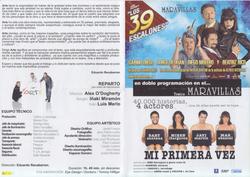 Teatro Arte 2
