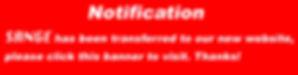 Sange EVO Transfer Notification.jpg