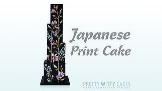 JapanesePrintCake_750.jpg