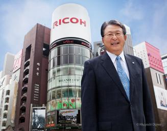 近藤  リコー代表取締役社長 2009