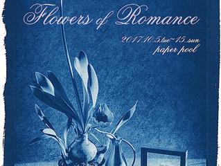 「花を撮る写真を作る」ワークショップ グループ展