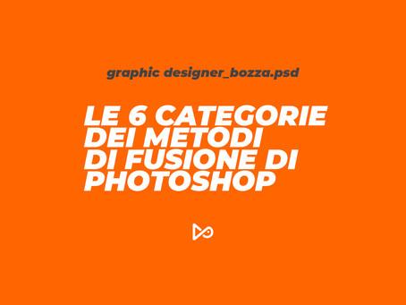 Le sei categorie dei metodi di fusione di Photoshop