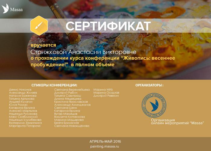 certificate-2-1