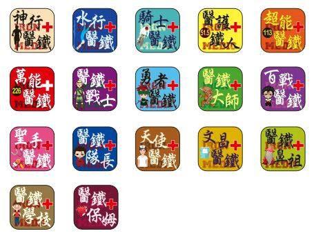 成就徽章海報.jpg