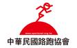 中華民國路跑協會.png