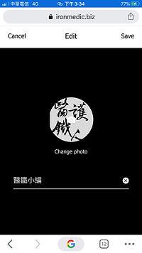 S__16654353.jpg