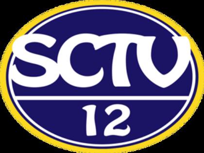 SCTV-Logo_new-e1510149983831.png