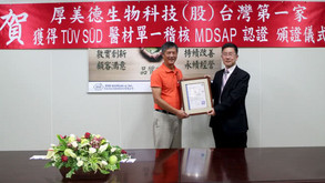 Leads the Taiwan Medical Device Industry as the First MDSAP Certified Company.